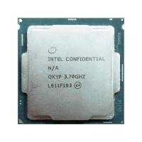 процессор сокет 1151 Intel Core i7-7700K ES
