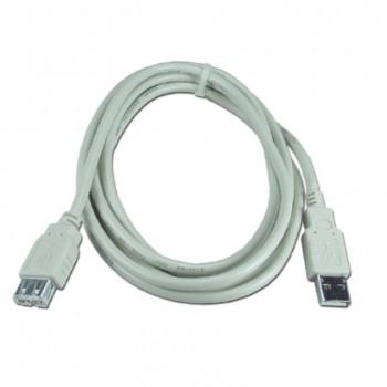 шнур удлинительный USB 2.0 AM/AF 0.75 м